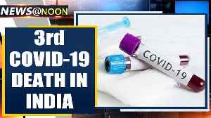 Coronavirus in India: 64-year-old succumbs, 3rd death in country | Oneindia News [Video]