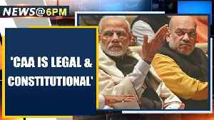 Central Govt tells Supreme Court that CAA is legal and constitutional | Oneindia News [Video]