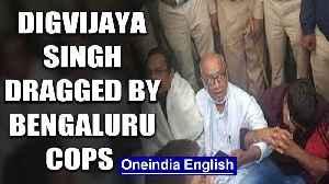 Madhya Pradesh crisis: Digvijay Singh dragged by Bengaluru cops, tried to meet rebels |Oneindia News [Video]