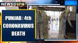 Nirbhaya Case: All 4 convicts to be hanged tomorrow at 5:30 am | Oneindia News [Video]