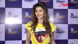 Bharat: Urvashi Rautela talks about Salman Khan & Katrina Kaif&#039 [Video]