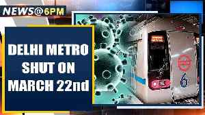 News video: Janta Curfew: Delhi Metro shut on March 22nd | Oneindia News