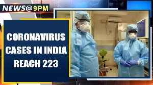 News video: Coronavirus cases in India reach 223, President cancels all appointments | Oneindia