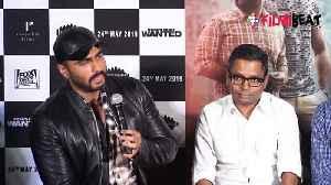 Arjun Kapoor indirectly talks about Malaika Arora at India&#039 [Video]