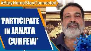 Mohandas Pai Video Message In Support Of Pm Modi's Appeal For Janata Curfew | Oneindia News [Video]