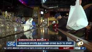 Oceanside sports bar owner giving back to staff [Video]