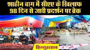Covid-19 Shaheen Bagh Protest- शाहीन बाग में सीएए के खिलाफ 98 दिन से ज� [Video]