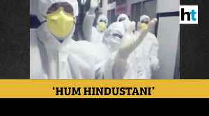 'Hum Hindustani': Rajasthan health workers sing to uplift spirits amid COVID-19 crisis [Video]