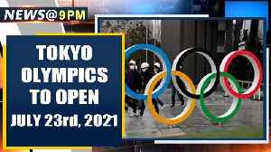 Tokyo Olympics rescheduled for July 23-August 8 in 2021 | Oneindia News