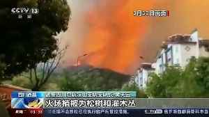Firefighters killed battling Sichuan blaze [Video]