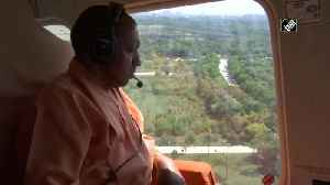 CM Yogi conducts aerial survey in Noida Ghaziabad amid coronavirus scare [Video]