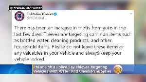 Philadelphia Police Say Thieves Targeting Vehicles With Cleaning Supplies, Bottled Waters Inside [Video]