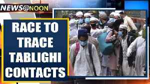 Massive nation-wide search for Tablighi members, their contacts| Oneindia News [Video]