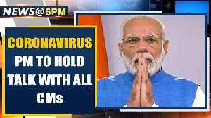 Coronavirus: PM Modi to hold video conference with all CMs tomorrow | Oneindia News [Video]