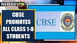 CBSE promotes all class 1-8 students amid Coronavirus crisis | Oneindia News [Video]