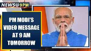 Covid-19: PM Modi to share video message at 9 am tomorrow, Cases in India cross 2000 mark | Oneindia [Video]
