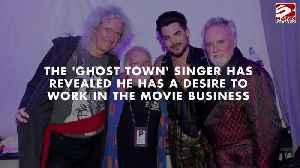 Adam Lambert wants to become an actor [Video]