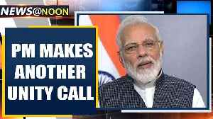 PM Modi urges nation to light candles in solidarity show | Oneindia News [Video]