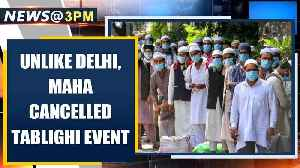 Report: Maharashtra cancelled similar Tablighi event in Vasai | Oneindia News [Video]