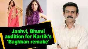 Janhvi, Bhumi audition for Kartik's 'Baghban remake' [Video]