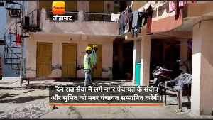 लोहाघाट: दिन रात सेवा में लगे नगर पंचायत के संदीप  [Video]