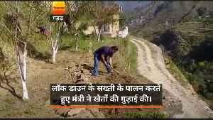 गहड़ -श्रम मंत्री डॉ हरक सिंह रावत ने खेती बाड़ी में [Video]