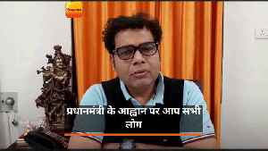 ऊर्जा मंत्री श्रीकांत शर्मा ने ग्रिड फेल होने की [Video]