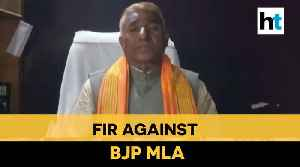 FIR against BJP MLA for allegedly violating lockdown norms on his birthday [Video]