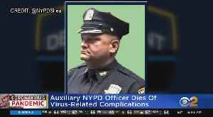 Another NYPD Auxiliary Officer Dies Of COVID-19 [Video]