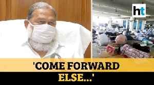 'Till 8 April...': Haryana Health Minister warns Tablighi members to surrender [Video]