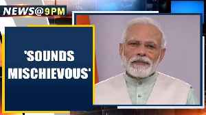 PM Modi reacts to the online campaign to honour him, says feed the poor | Oneindia News [Video]