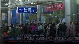 Travel resumes as Wuhan lockdown lifted [Video]