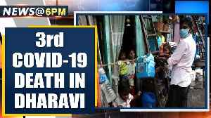Coronavirus: 3rd death reported from Mumbai's Dharavi, 14 cases reported so far | Oneindia News [Video]