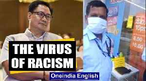 North Easterns turned away from grocery store, MP Rijiju takes note | Oneindia News [Video]