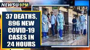 Coronavirus: 37 deaths, 896 new cases reported in last 24 hours in India | Oneindia News [Video]