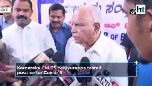 Covid: Karnataka CM BS Yediyurappa, TN Guv Banwarial Purohit test positive [Video]