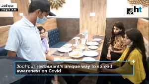 Watch: This Jodhpur restaurant serves 'Covid curry' & 'mask naan' [Video]