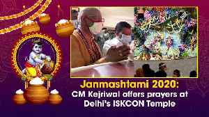 Janmashtami 2020: CM Kejriwal offers prayers at Delhi's ISKCON Temple [Video]