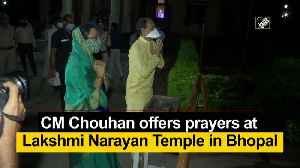 CM Chouhan offers prayers at Lakshmi Narayan Temple in Bhopal [Video]