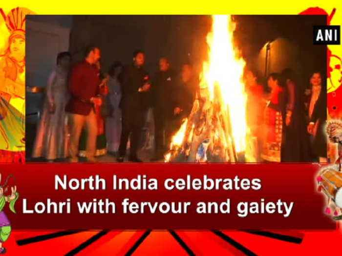 News video: North India celebrates Lohri with fervour and gaiety