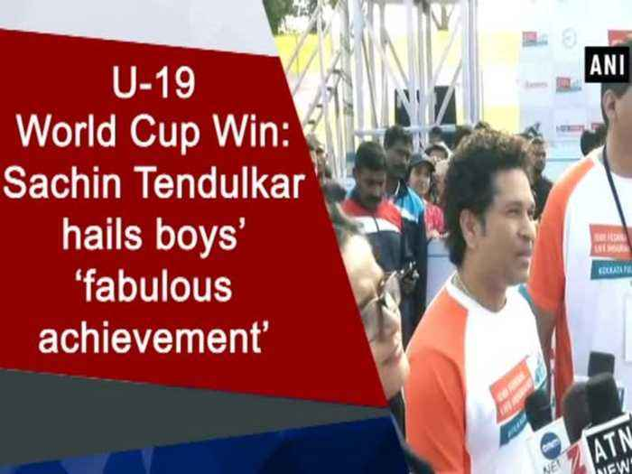 U 19 world cup win sachin tendulkar hails one news page aus video for Fabulous achievement