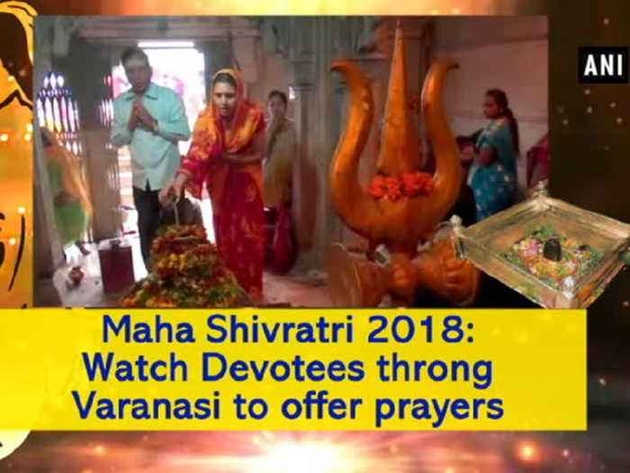 News video: Maha Shivratri 2018: Watch Devotees throng Varanasi to offer prayers
