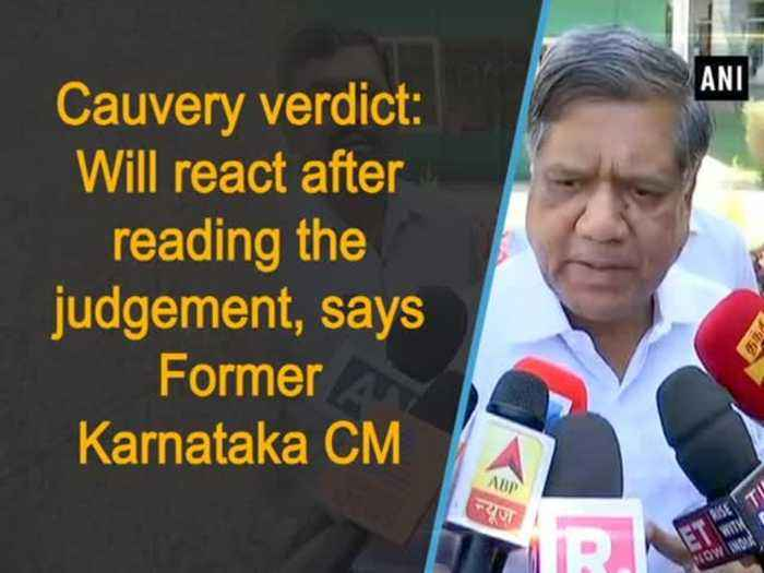 Cauvery verdict: Will react after reading the judgement, says Former Karnataka CM