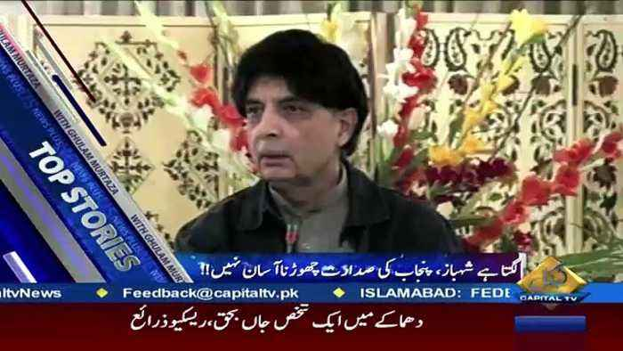 News Plus – 14th March 2018