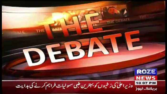 The Debate – 14th March 2018