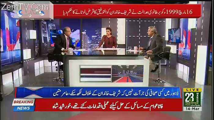 Rauf Klasra Made Criticism On Talal Chaudhry For His Statement