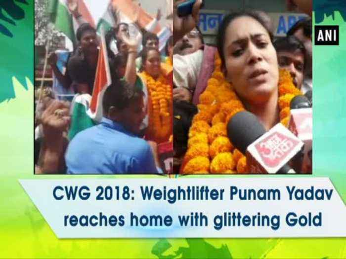 CWG 2018: Weightlifter Punam Yadav reaches home with glittering Gold