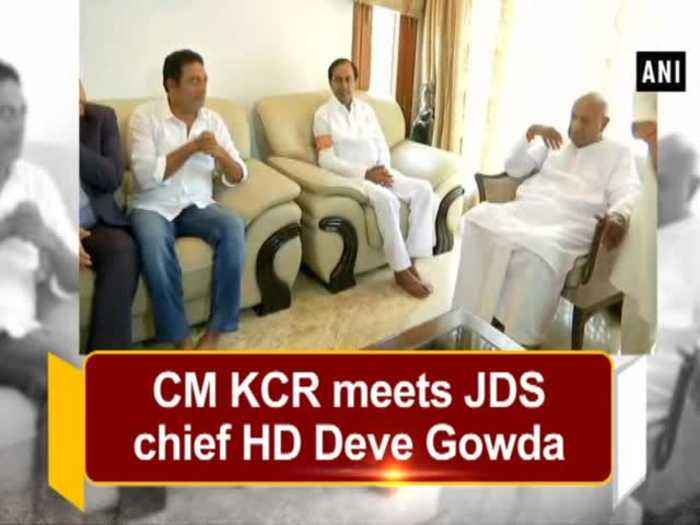 CM KCR meets JDS chief HD Deve Gowda