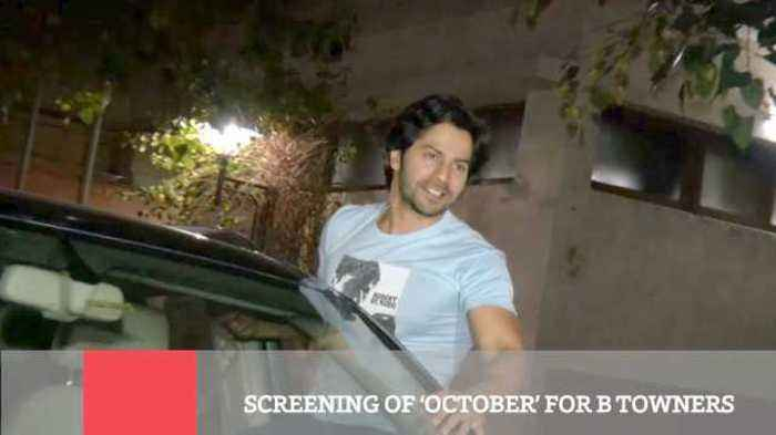 News video: Screening Of 'October' For B Towners