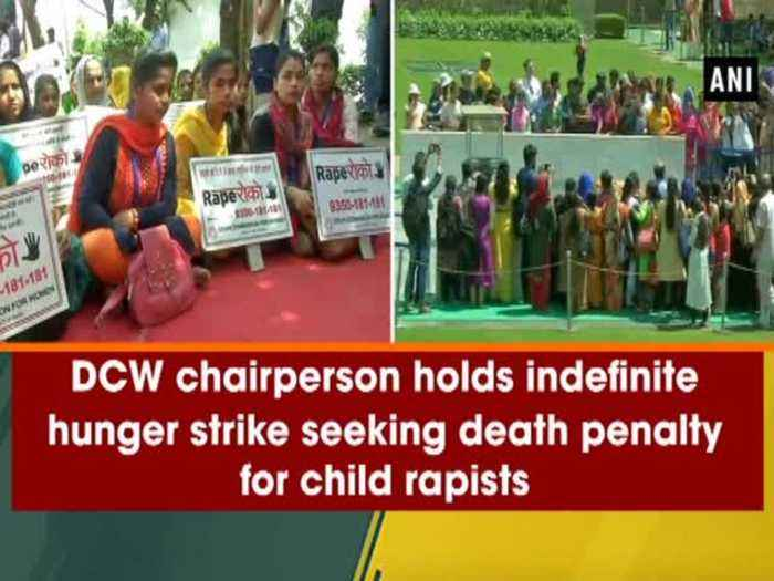 News video: DCW chairperson holds indefinite hunger strike seeking death penalty for child rapists